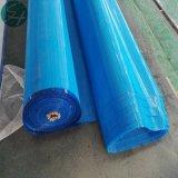 Paper Machine Polyester Spiral Dryer Woven Screen Cloth Conveyor Belt