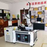 Automatic Fiber Laser Welding Machine with Raycus Laser Source for Brass and Aluminium