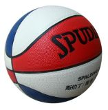 OEM Wholesale PU 22cm Sport Basketball Ball for Training