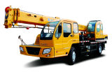 XCMG Official Manufacturer Qy12b. 5 12ton Mini Crane