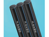 Long-Life Best Price Quality HDPE Pipe ISO /En/ DIN Standard, First Grade PE100/PE80 as Raw Material