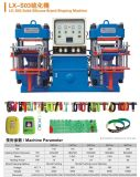 Mutil Color Silicone Silicone Bracelet Making Machine (LX-S03)