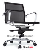 Chinese Office Metal Mesh Hotel Conference Leisure Chair Furniture (PE-B11)