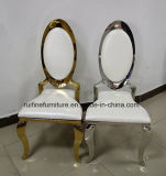 Event Wedding Metal Stainless Steel Modern Rental Furniture Golden Oval Back PU Leather Noble and Immaculate Banquet Dining Chair