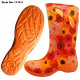 Trendy Print Flower Garden Work EVA Rain Boot