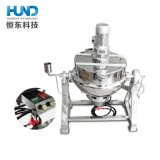 Sanitary Food Jacketed Cooking Kettle Meat Cooking Pot with Mixer