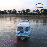 11.5m China Big Pleasure Passenger Boat FRP Boat Body