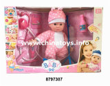 Toy Factory New Production Gift Kid Toy Doll (8797307)