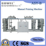 UV Circuit Card Aluminum Foil Special Printing Machinery (ASY-B)