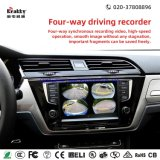 Universal Car Black Box for 3D Car 360 Degree Car Camera Bird View Camera Car Driving System with Car Parking System and Car Rearview Monitor GPS Navigation
