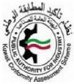 Offer Kuwait Conformity Assurance Scheme, Kuwait Kucas Certificate, Kuwait Ter Certificate, Kuwait Tir Certificate, Kuwait Voc Testing and Inspection Service