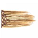 Cheap 100% Clip Natiral Brazilian Remy Extension Human Hair