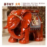 Chinese Tradition Elephant Statues Chair, Resin Stool, Christmas/Wedding Gift, Office/Home/Hotel Deco, Arts, Craftsgya1001
