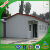 Low Cost Sandwich Panel Portable House