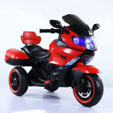 Hot Selling Kids Toy Motorcycles Electric Motor Bike for Girls
