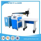 High Quality Double Optical Paths Laser Welding Machine