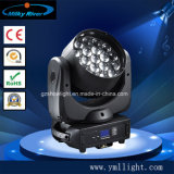 Osram19*12W 4-in-1 RGBW LED Moving Head Beam Light DJ Lighting