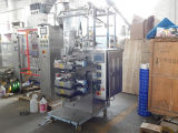 Automatic Watermelon Seeds Packing Machine (DXDK-500S)