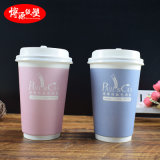 Bright-Colored Coffee Paper Cup in 7oz Capacity with Competive Price for Party