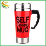 OEM Available Supply Fashion Automatic Cheap Bulk Electronic Coffee Mug