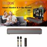 3D Surround 180W HiFi 4K Output Smart Home Theater Speaker Karaoke Intelligent Speaker Bluetooth HDMI