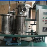 Edible Oil Usage Used Cooking Oil Renewing Purification System