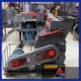 Powder Making Machine /Coarse Grinding Mill