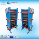 Replacement of M15m Industrial Water to Water Plate Heat Exchanger