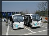 Ce Approved 11 Seater Electric Shuttle Price with High Quality