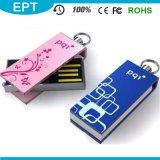 Mini Rotating USB Flash Memory Disk