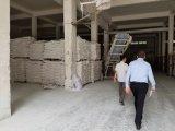 China International Import Expo Manufacturer of Uncoated Precipitated Light Calcium Carbonate