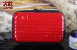 Fashion Small Portable Cosmetic Bag, ABS+PC Small Portable Makeup Storage Box