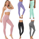 Cheap Women's Yoga Pants Sports Running Leggings Fitness Wild Slim Stretchy Ladies Yoga Pants