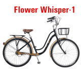 Hi-Ten Female Bicycle/Comfortable City Bike/Travel Bike