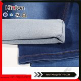 32s Terry Denim Fabric on Sale