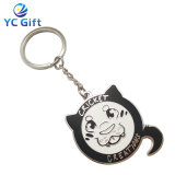 Manufacturer Custom Soft Hard Enamel Animal Shape Key Ring Metal Art Crafts Souvenir Gift Promotional Items Fashion Key Chains with Any Logo (KC26-A)