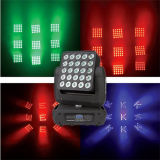 LED Flexcube Panel Beam Moving Head Stage Light