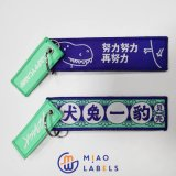 Promotion Price Top Quality Woven Key Chain Custom Fashionable High Quality Woven Keychain