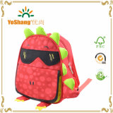 Amazon Hot Selling Animal Printinig Recyclable Fashion Kids School Bag