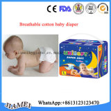 Manufacturer of Mamy Baby Nappies