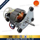 Mini Portable Electric Blender Motor