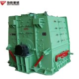 Coal Crushing Machine/ Coal Crushing Equipment / Coal Crushing Machinery / Fine Coal Crushing Machine/ Fine Coal Crusher