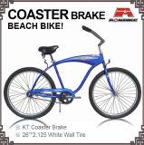 """Steel Box Top Tube 26"""" Beach Cruiser Bike (ARS-2604S)"""