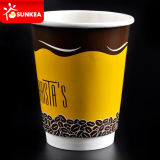 Double Wall Paper Cup for Hot Drink