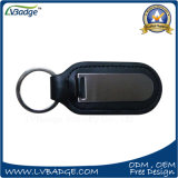 High Quality Promotional Car Leather Key Chain