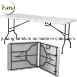 Outdoor Plastic Folding Rectangular 6FT Folding Table (HM-P4)