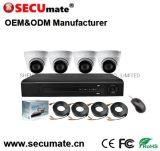 4CH CCTV Security Camera System Kit Ahd DVR IR Night Vision HD Home Surveillance