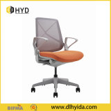 Wholesale Cheap Grey Office Mesh Chair High Quality Office Chairs