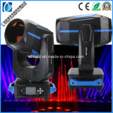 260W Beam Moving Head Light with Super Bright Lamp Strong Beam Best Price EL Stage Lighting
