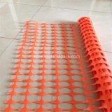 UV Treated Garden Warning Plastic Orange Safety Fence